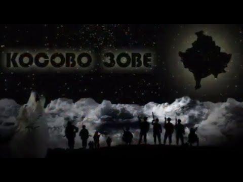 srpska se truba s kosova cuje mp3 free