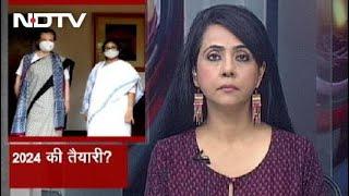 Delhi में Sonia Gandhi और Arvind Kejriwal से मिलीं Mamata Banerjee | Badi Khabar - NDTVINDIA