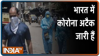 Coronavirus Cases in India: 24 घंटे में 6977 नए मामले, 154 लोगों की गई जान   IndiaTV News - INDIATV