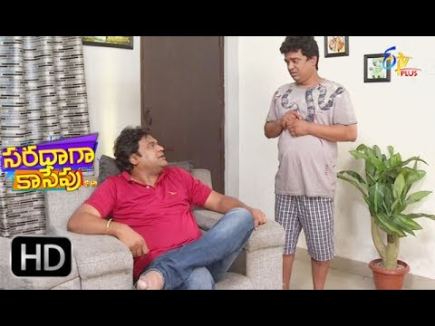 Saradaga Kasepu | 4th July  2017 | Full Episode 167 | ETV Plus | cinevedika.com