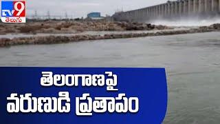 Heavy Rains : తెలంగాణలో వారం రోజులుగా వర్షం - TV9 - TV9