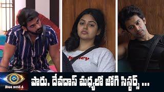 Big Boss 4 Day -10 Highlights | BB4 Episode 11 | BB4 Telugu | Nagarjuna | IndiaGlitz Telugu - IGTELUGU