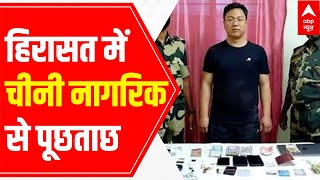 Know Wuhan connection of arrested Chinese national - ABPNEWSTV