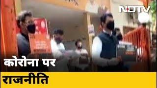 BJP का 'Maharashtra बचाओ' आंदोलन - NDTVINDIA