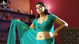 Latest Telugu Movie Scenes | Shravya Best Scenes Back to Back | Love You Banagaram @SriBalajiMovies - SRIBALAJIMOVIES