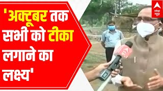 MP CM's huge statement on vaccination, 'Aim to vaccinate all by Oct' - ABPNEWSTV