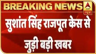 Sushant Singh Rajput case: Mumbai police records Bhansali's statement - ABPNEWSTV