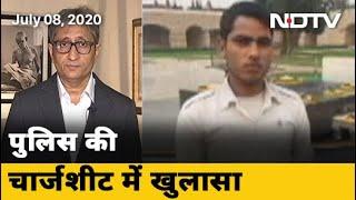 आमिर-हाशिम की हत्या के लिए Whatsapp Group बना | Prime Time With Ravish Kumar - NDTVINDIA