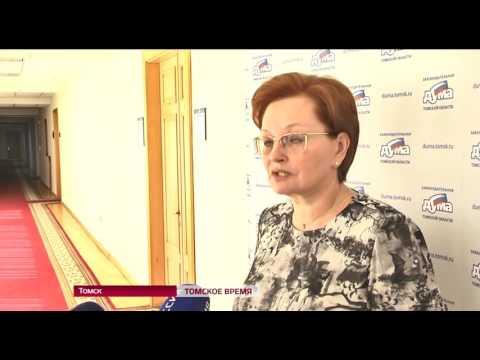 Сегодня заседании законодательной думы Томской области утверждена дата предстоящих выборов