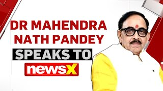 Union Minister Mahendra Nath Pandey on Modi Sarkar's 1 Year Anniversary   NewsX - NEWSXLIVE