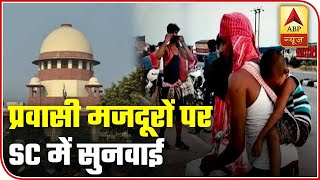 All about appeals & counter attacks in SC over migrant crisis - ABPNEWSTV