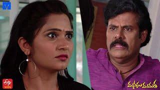 Manasu Mamata Serial Promo - 21st September 2020 - Manasu Mamata Telugu Serial - Mallemalatv - MALLEMALATV