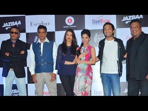 Aishwarya Rai Bachchan Launches 'Bandeyaa'