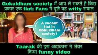 Taarak ki iss adakara ne diya funny jawab Gokuldham society mei empty flat ke bare mei | Checkout - TELLYCHAKKAR