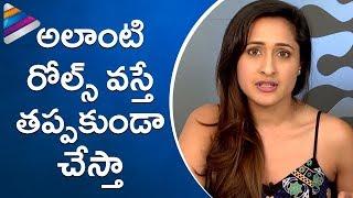 Pragya Jaiswal about Women Oriented Movies