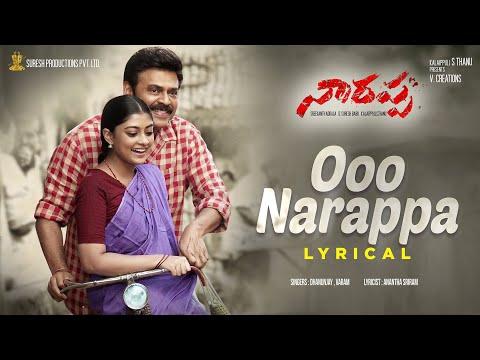 #Narappa - Ooo Narappa Lyrical Video    Daggubati Venkatesh    Priyamani    ManiSharma    SP Music