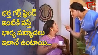 ???? ????? ??????? ?????? ????? ????? ???????? ????? ?????? | Telugu Movie Comedy Scenes | TeluguOne - TELUGUONE