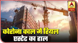 COVID-19 outbreak affects Real Estate sector in India | Vijay Factor - ABPNEWSTV