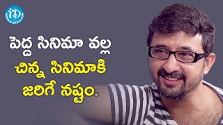 How Big Budget Movies Affect Small Budget Movies - Director Teja | Frankly With TNR - IDREAMMOVIES