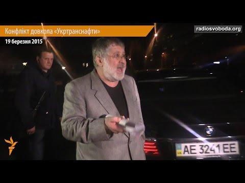 СМИ опубликовали видео жесткого разговора Коломойского с журналистом