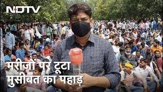 Uttar Pradesh: सरकारी Ambulance के 19000 कर्मचारी हड़ताल पर, मरीज परेशान, देखें Kamal Khan की Report - NDTVINDIA