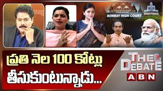 Uddhav Thackeray Taking Every Month Rs 100 Crores From Sanjay Vaze: Navneet Kaur    The Debate - ABNTELUGUTV