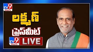 BJP Laxman Press Meet LIVE - TV9 - TV9