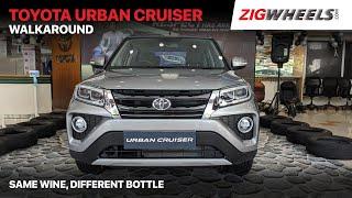 🚗 Toyota Urban Cruiser 2020 Walkaround | Brezza Base, Fortuner Face | Zigwheels.com