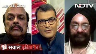 Sawaal India Ka: Uttar Pradesh विधानसभा चुनाव पर Delhi में बड़ा मंथन - NDTVINDIA