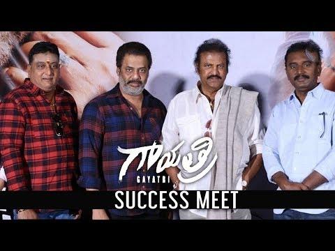 Gayatri Movie Success Meet | Mohan Babu | Vishnu Manchu | Shriya | Anasuya  | #PowerOfGayatri