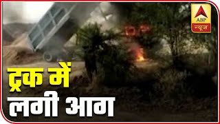 Truck catches fire after coming in contact with high tension wire - ABPNEWSTV