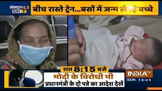 Woman who gave birth to her child in Shramik train names her newborn 'Lockdown Yadav' - INDIATV