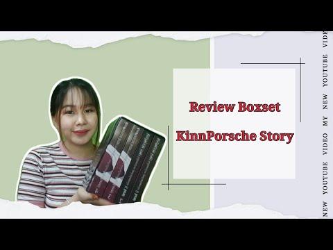 รีวิวนิยาย-Boxset-KinnPorsche-