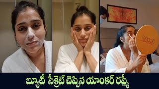 Anchor Rashmi Shares Her Beauty Secrets! | బ్యూటీ సీక్రెట్ చెప్పిన యాంకర్ రష్మీ | IG Telugu - IGTELUGU