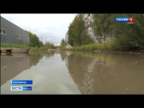 До 20 сентября в Сыктывкаре устранят огромную лужу на Октябрьском проспекте