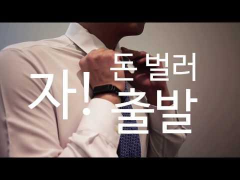 [워킴캠페인 시즌3] 걸음 마일리지 _ 직장인편