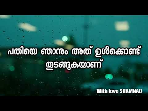 60%sad Status In WhatsApp 😩 Heart Broken WhatsApp Status 60 Interesting Malayalam Love Status Sad Image