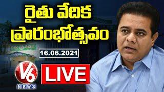 Minister KTR Live   KTR Inaugurates Rythu Vedika at Kodhurupaka   Sircilla   V6 News - V6NEWSTELUGU