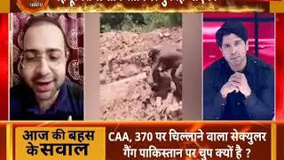 Imran Khan Ka Naya Pakistan exposed: पाकिस्तान में हिंदुओं का जीना नामुमकिन ? - ITVNEWSINDIA