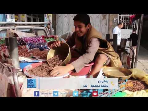زوايا الحدث | عيد في حضرة الحرب.. ماذا بقي من أعياد اليمنيين ؟ | تقديم: شادي نجيب