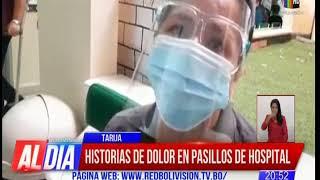 Historias de dolor en pasillos de hospital
