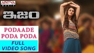Podaade Poda Poda Full Video Song || ISM