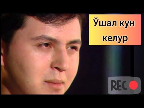 MAMURJON TO XTASINOV MP3 СКАЧАТЬ БЕСПЛАТНО