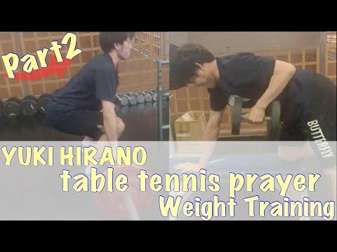 【ウェイトトレーニング】平野友樹選手のウェイトトレーニング!【卓球/琉球アスティーダ】
