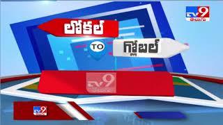 Headlines : Local to Global - TV9 - TV9