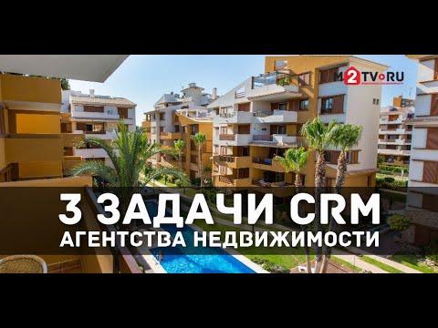 Как выбрать CRM для агентства недвижимости: Реальный опыт и советы по настройке photo