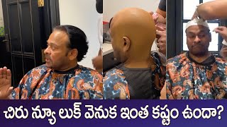 Mega Star Chiranjeevi Making Of Urban Monk | IG Telugu - IGTELUGU