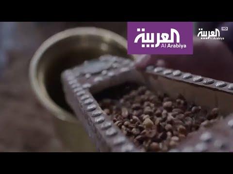 وقفات مع الرحالة الأخير:الدعوة لشرب القهوة