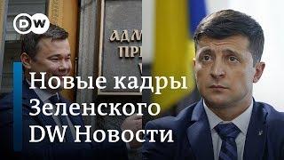 Адвокат Коломойского, коллеги