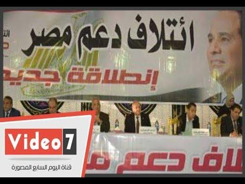 محافظ الشرقية يدعو المواطنين للمشاركة بالانتخابات الرئاسية لاستكمال بناء مصر